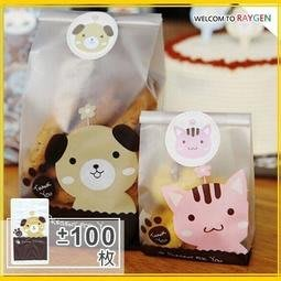 八號倉庫 烘焙餅乾袋 磨砂半透明狗狗曲奇袋 包裝袋 100入【1T020Y034】