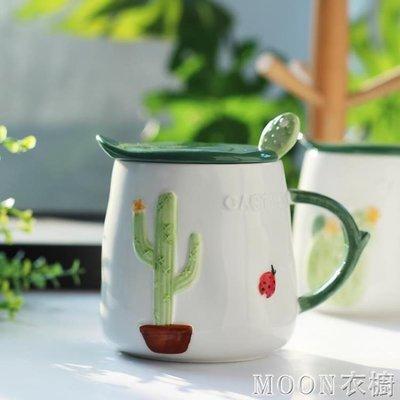 【蘑菇小隊】創意陶瓷馬克杯帶蓋勺家用辦公室水杯女韓版學生燕麥早餐咖啡杯子-MG22530
