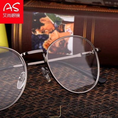 文藝復古眼鏡框男款韓版圓形近視眼鏡架女金屬全框防輻射平光鏡潮