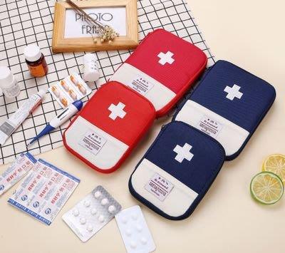 海馬寶寶 旅行藥物收納包 便攜式急救收納包 醫藥收納包 應急包