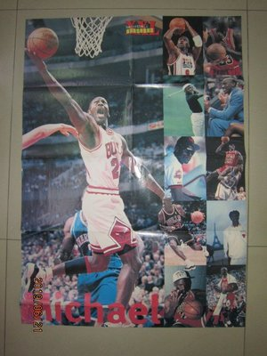 新賣家~Michael Jordan~美國職籃聯盟雜誌~XXL~附贈海報~有貼過~尺寸50*80cm^2~20 1元起標