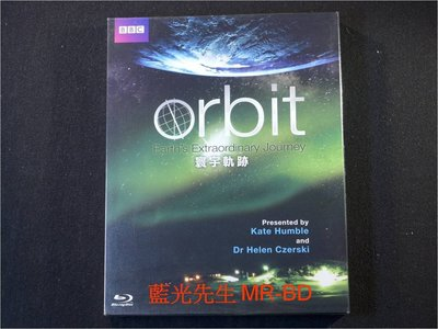 [藍光BD] - 地球公轉驚異奇航 Orbit : Earth's Extraordinary Journey BD-50G