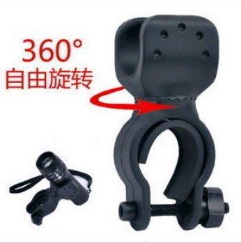 《宇捷》【G02】U型旋轉車夾 自行車手電筒夾,車燈夾,自行車夾