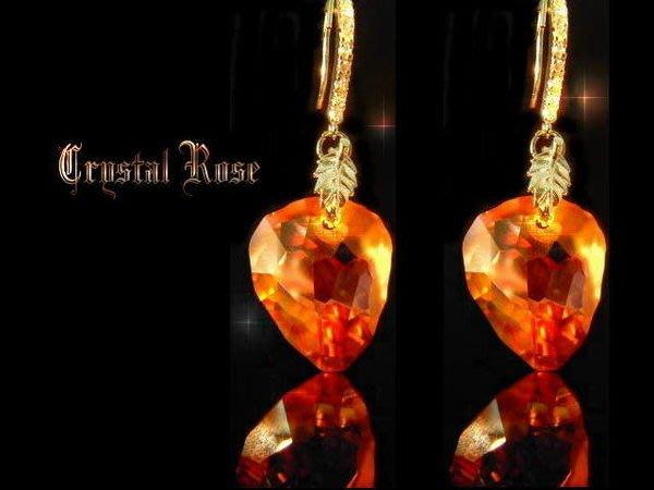 ※水晶玫瑰※ SWAROVSKI 原石水晶 進口鑲鑚耳勾耳環(DD024)~2色可選