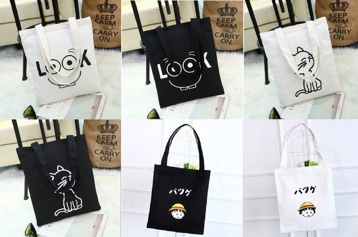 [現貨] 小清新女包 文藝環保購物袋 單肩手提布包 韓國ulzzang