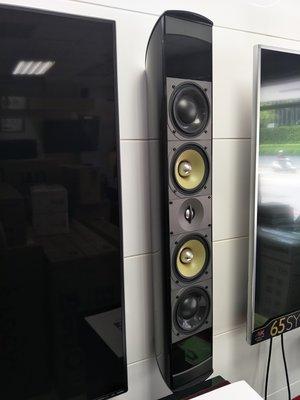 【興如】Paradigm Millenia 30-LCR 壁掛式喇叭 內附壁架 可議價 另售PDR-80 PDR-100