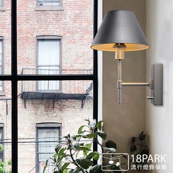 【18Park 】金屬工藝 Mark [ 馬可壁燈(升級版)-固定 ]