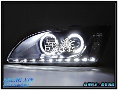 《晟鑫》全新 FORD 福特 05-08年 FOCUS MK2 R8 LED燈眉 4光圈 魚眼 黑框 大燈一組 直上
