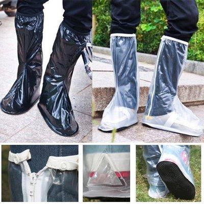 八號倉庫  雨鞋套  防滑雨鞋男女款磨砂高筒PVC防雨防滑鞋套膠鞋 【2X143Y240】