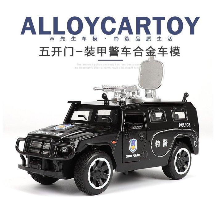 1比32仿真虎式裝甲車合金警車模型兒童聲光玩具收藏擺件直銷萬寶