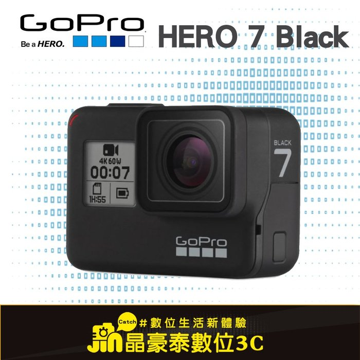 現貨分期0利率 GOPRO HERO7 Black 黑版 運動攝影機 4K 網路直播 防震 公司貨 台南 晶豪野3C