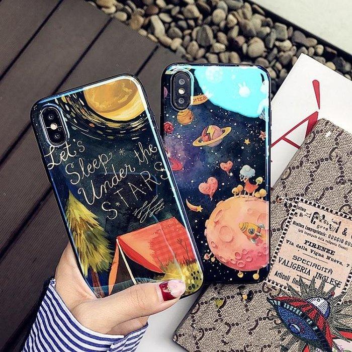 個性宇宙星空iPhoneX藍光蘋果全包7/8plus新款6S創意情侶手機殼潮【快速出貨】
