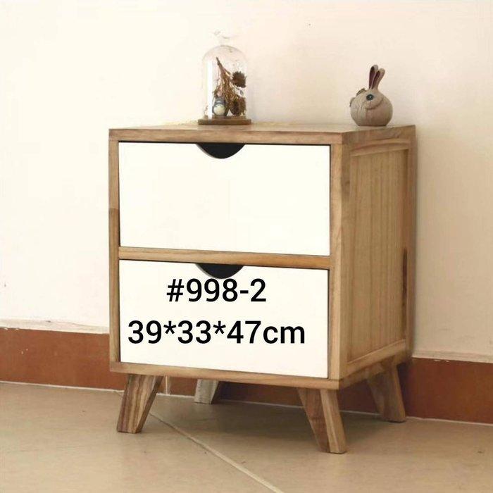 【美生活館】全新 北歐 鄉村風格 木加白 雙色 二抽櫃 二斗櫃 收納櫃 電話櫃 角落玄關櫃 床頭櫃 店面 美甲櫃 民宿