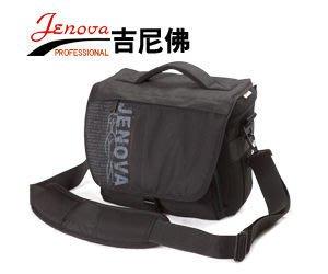 【日產旗艦】 JENOVA 義大利 吉尼佛 ROYAL14 皇家系列背包 roya14