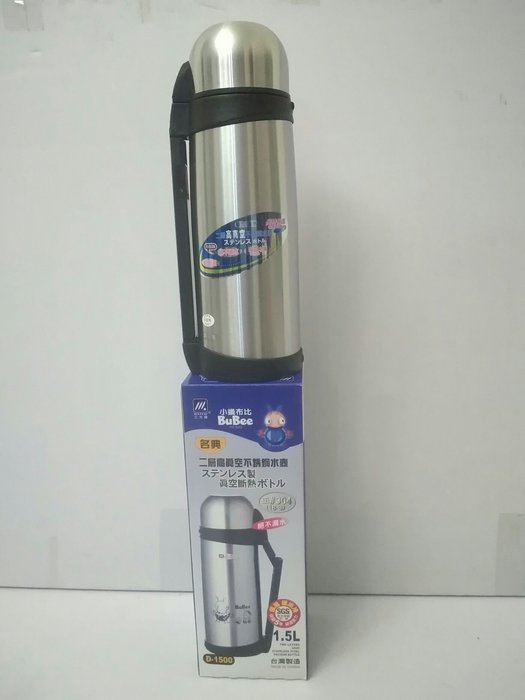 三光牌水壺 304不鏽鋼水壺 二層高真空不銹鋼保溫壺 保溫瓶 1.5L 台灣製造 絕不漏水