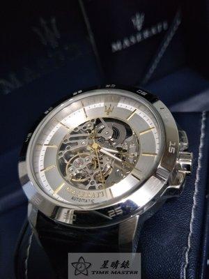 請支持正貨,瑪莎拉蒂手錶MASERATI手錶INGEGNO款,編號:R8821119002,銀色錶面黑色皮革錶帶款