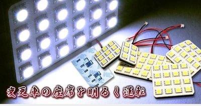 TG-鈦光 LED 5050 SMD 24 pcs 爆亮型室內燈 車門燈 行李箱燈Sx4 Grand Jimny