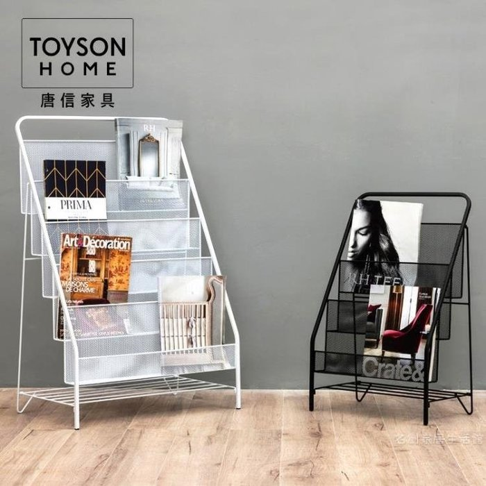 北歐鐵藝創意簡約時尚移動兒童書架辦公室客廳落地雜志架收納架
