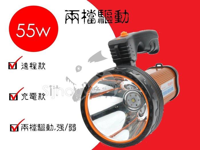 【C399】55w 輕型手提燈 附加側背帶 白光 超長續航 充電款 燈杯加深加厚 生活防水 手提燈 頭燈 手電筒