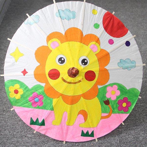 兒童DIY繪畫空白油紙傘 (20cm)【JC3846】《Jami Honey》