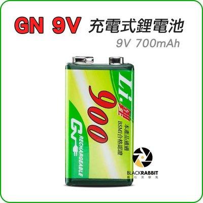 數位黑膠兔【 GN 9V 700mAh 充電式鋰電池 】 日本電芯 DC9V 7.4V 奇恩電子 麥克風 充電電池