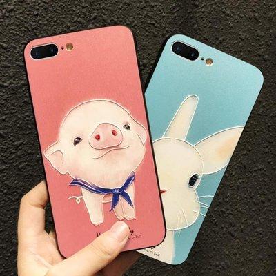 蘋果iphone6手機殼全包防摔浮雕六s新款萌可愛日韓卡通7plus女款8 韓語空間