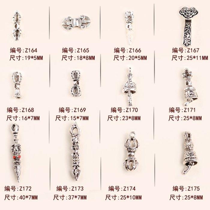 雜貨小鋪 藏銀降魔杵配件DIY串珠手鏈小隔珠文玩配飾合金藏銀配珠飾品材料