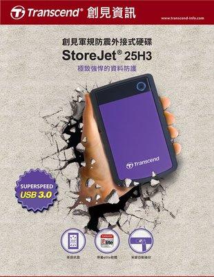 【九日專業二手筆電 】創見 1TB 25H3B 軍規防摔防震行動硬碟 USB3.1 我只賣好東西