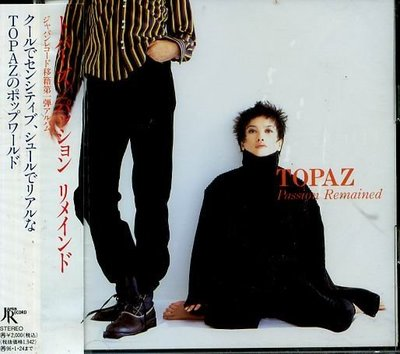 K - TOPAZ - Passion Remained - 日版 - NEW