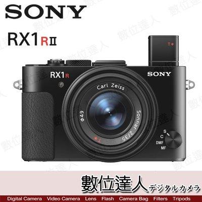 【數位達人】平輸 Sony DSC-RX1R II RX1R2 RX1R二代 全片幅 蔡司鏡頭 RX1RII
