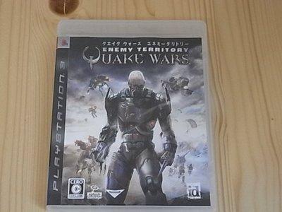 【小蕙館】PS3~ 雷神之戰 深入敵境 Enemy Territory Quake Wars (純日版)