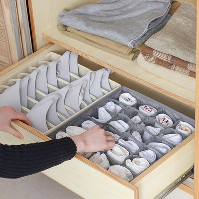 LIOU栗欧~內衣內褲收納盒抽屜式分格布藝家用裝襪子放文胸衣柜儲物整理箱子