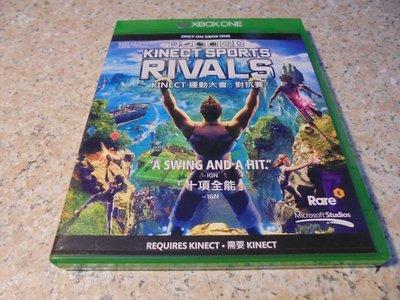 XBOX ONE Kinect 運動大會-對抗賽 中文版 直購價900元 桃園《蝦米小鋪》