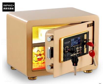 INPHIC-保險櫃家用 保險箱家用小型迷你全鋼入牆保管箱_S01900C