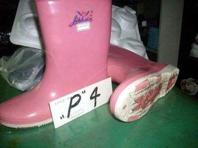 # U28 女用雨鞋 俗賣 如相 P4
