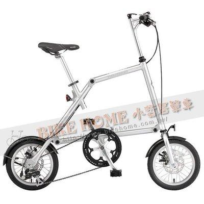 小哲居  最新款式 義大利精品單車 JAB NANOO 14吋8速拋光拉絲銀板 可推行