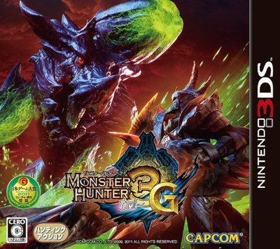 3DS 魔物獵人3G 初回版 純日版 (3DS台灣中文機不能玩) 二手品
