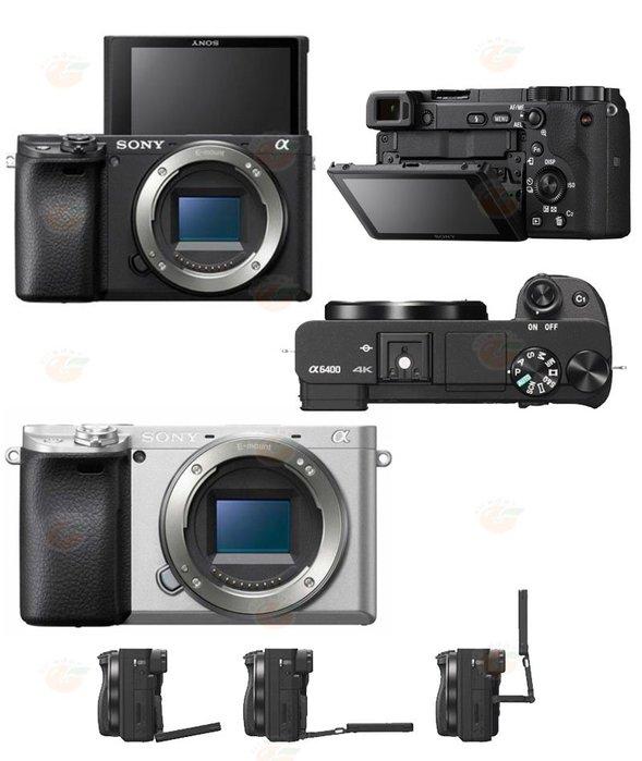 送64G 4K卡+鋰電*2+座充+快門線等8好禮 SONY A6400L+16-50mm組 公司貨 A6400 翻轉螢幕