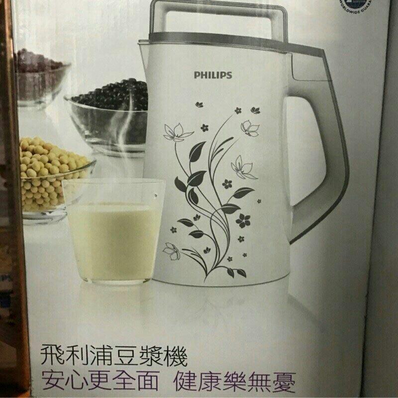(台灣實體店家) PHILIPS 飛利浦全能營養豆漿機 HD2072