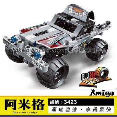 阿米格Amigo│得高3423 逃亡卡車 迴力車 可與3424合體 科技 積木 非樂高42090但相容樂拼20093同款