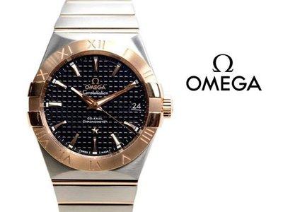 OMEGA 歐米茄 手錶 CONSTELLATION 星座 機械錶 38mm 18K玫瑰金 藍寶石 天文台 123.20