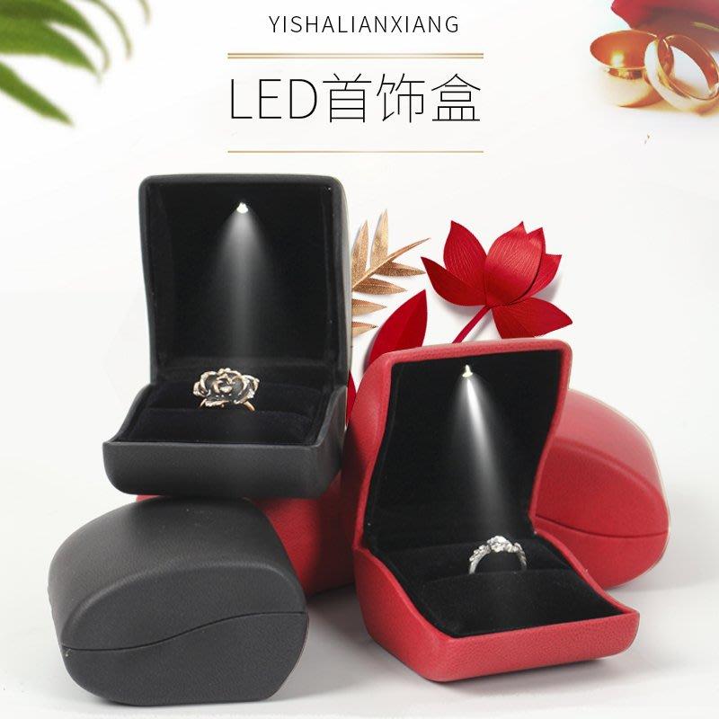 橙子的店 高檔珠寶首飾盒 PU皮項鏈盒LED燈吊墜戒指盒飾品包裝 求婚禮物盒