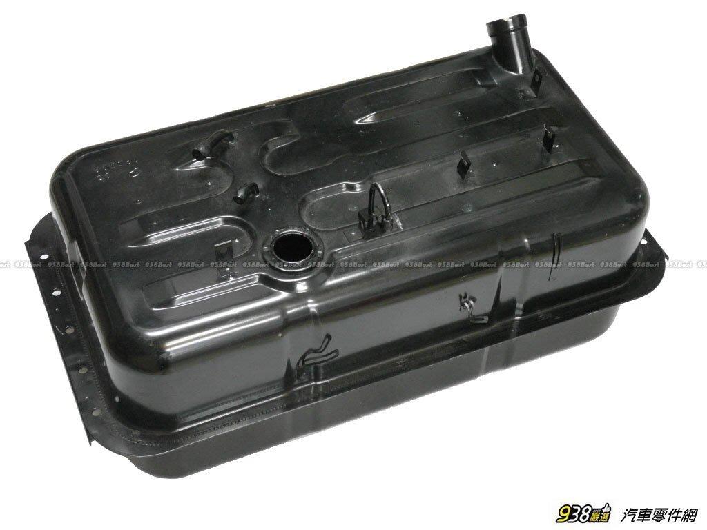 938嚴選 副廠 中華 三菱 VARICA 威利 威力 1.1 / 1.2 1999- 貨車用 油桶 油筒 油箱