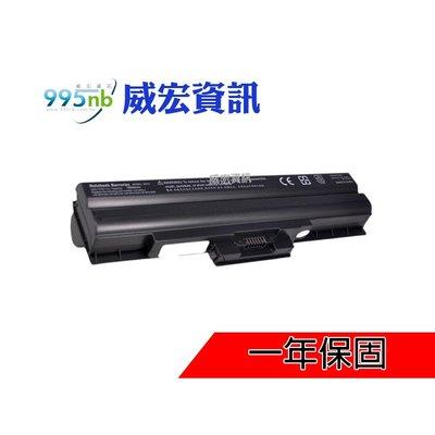 支援 SONY 電池 不蓄電 電充不飽 VAIO VGN-SR SR140EB 140EP 140ES 150FN