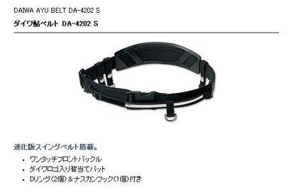 五豐釣具-DAIWA 溪釣.鮎釣專用腰帶DA-4202S特價850元