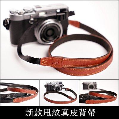 王道嚴選   TP 15甩紋真皮背帶 相機帶 真皮 加購價 520 元 (原價580元)