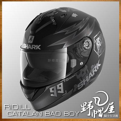 《野帽屋》法國 SHARK RIDILL 全罩 安全帽 內墨片 排扣設計。CATALAN BAD BOY 黑灰銀