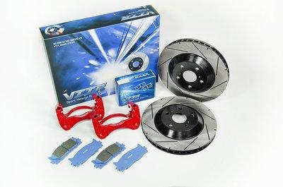【優質輪胎】VTTR運動版330MM加大碟盤+來令片(WISH ALTIS CAMRY RAV4 PREVIA)三重區