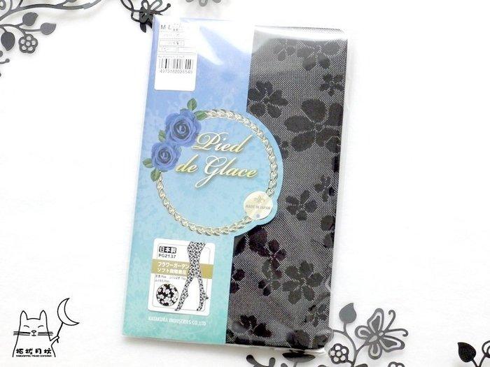 【拓拔月坊】日本知名品牌 Pied de Glace 21丹 著壓 滿版大小花朵柄 褲襪 日本製~現貨!