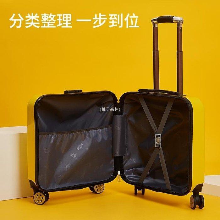 {桃子森林} 兒童寶寶拉桿箱行李箱16寸18寸定制可愛風卡通四輪拖箱男女寶學生旅行箱